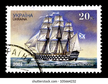 "UKRAINE - CIRCA 2001: A stamp printed in Ukraine shows a Battleship with the inscription ""Twelve Apostles"" from the series ""History of shipbuilding"", circa 2001"