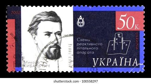 """UKRAINE - CIRCA 2002: A stamp printed in Ukraine shows a Portrait of Kybalchych and Diagram of jet apparatus with inscription """"Mykola Kybalchych 1853 - 1881"""", series """"Space explorations"""", circa 2002"""