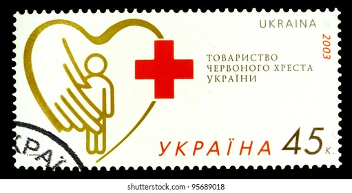 Red Cross Society Images Stock Photos Vectors Shutterstock