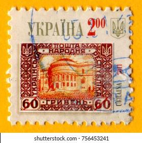UKRAINE - CIRCA 2011: A post stamp printed in Ukraine shows Vienna printing 60 hrn. Devoted to 90th anniversary of prepared but unissued Ukrainian National Republic Stamps series, circa 2011