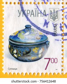 UKRAINE- CIRCA 2011: A postage stamp printed in Ukraine shows a picture of a Tureen (Soup bowl), Traditional Handicraft series, (7grn), circa 2011
