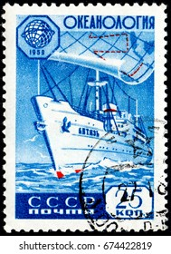 UKRAINE - CIRCA 2017: A postage stamp printed in USSR shows Ship Vityaz. Oceanology. International Geophysical Cooperation, from the series Geophysic, circa 1959