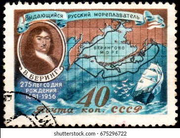 UKRAINE - CIRCA 2017: A postage stamp printed in USSR shows shows portrait of Bering and Routes of his Voyages, circa 1956