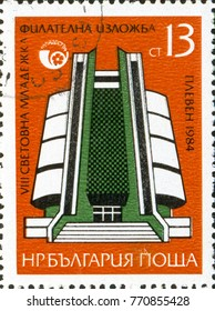 UKRAINE - circa 2017: A postage stamp printed in Bulgaria shows Tour panoramique, Series Youth Stamp Exhibition MLADOST '84, circa circa, 1984
