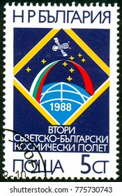 UKRAINE - circa 2017: A postage stamp printed in Bulgaria shows 2nd Joint USSR- Bulgaria Space Flight, Series 2nd Joint Bulgaria-Soviet Union Space Flight, circa 1988