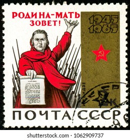 Ukraine - circa 2018: A postage stamp printed in USSR show Poster Motherland Calls, I. Toidze. Series: 20th Anniversary of Victory in the Second World War. Circa 1965.