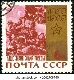Ukraine - circa 2018: A postage stamp printed in USSR show Poster Our Flag - Victory Flag. Author Ivanov. Series: 20th Anniversary of Victory in the Second World War. Circa 1965.