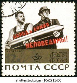 Ukraine - circa 2018: A postage stamp printed in USSR show Poster People and Army - are Invincible. Author V. Koretsky. Series: 20th Anniversary of Victory in the Second World War. Circa 1965.