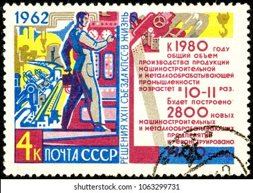 Ukraine - circa 2018: A postage stamp printed in USSR show propaganda poster Metallurgical industry and statistics. Forecast until 1980. Series: Resolution of 22nd Communist Party Congress. Circa 1962