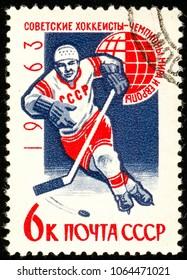 Ukraine - circa 2018: A postage stamp printed in USSR show Soviet Victory in World Ice Hockey Championship. Series: World Ice Hockey Championship. Circa 1963.