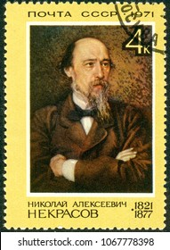 Ukraine - circa 2018: A postage stamp printed in USSR show Writer Nikolai Alekseevich Nekrasov. Russian poet, writer and publicist, classic of Russian literature. Circa 1971.