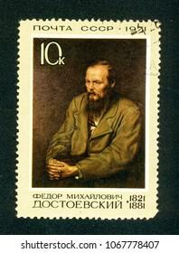 Ukraine - circa 2018: A postage stamp printed in USSR show Fjodor Mihajlovich Dostoevskij - Russian writer, thinker, philosopher and publicist. Circa 1971.