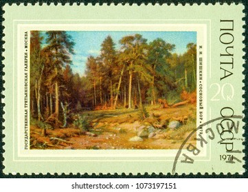 Ukraine - circa 2018: A postage stamp printed in USSR show painting by artist Shishkin Pine forest. Series: Cooperative for Artistic Traveling Exhibitions 100th Anniv. Circa 1971