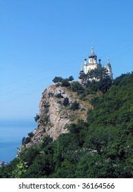 Ukraine. Crimea. Foros. Church of christ resurrection