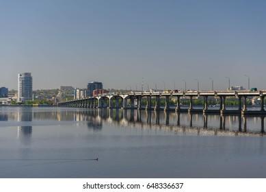 Ukraine, Dnepropetrovsk (Dnipro) - April 30, 2017: The Central bridge in Dnepropetrovsk
