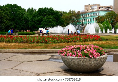 UKRAINE. DNEPROPETROVSK - JUNE 13, 2017: Square in front of the Dnepropetrovsk Academic Opera and Ballet Theater