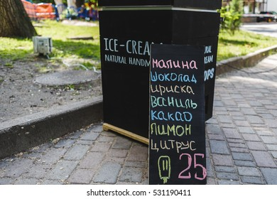 Ukraine, Dnepropetrovsk - MAY 18, 2016: Buildings, streets and yards. Tourists and residents of the city.