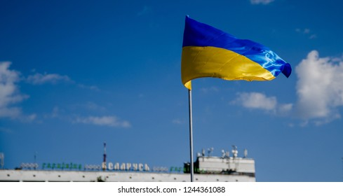 The Ukraine flag in Belarus