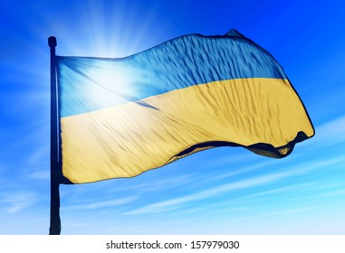 Ukraine flag waving on the wind