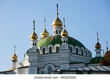 Ukraine Golden dome in Kiev