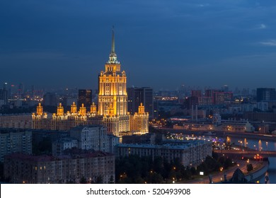 Ukraine hotel with illumination near river at night in Moscow, Russia
