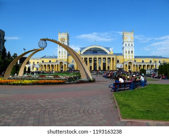 Ukraine, Kharkiv - July 21, 2016: Kharkiv Railway Station (Train Station Kharkov-passenger) on Pryvokzalna Square. Bright summer city landscape of the railway station in Kharkov