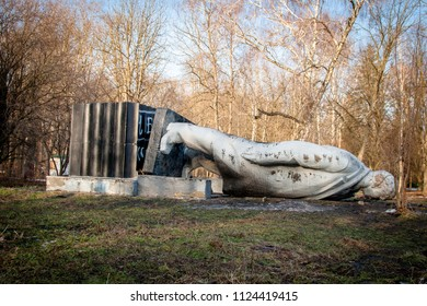 Ukraine. Khmelnitsky. February 21, 2014. A dismantled monument to Lenin in the city park