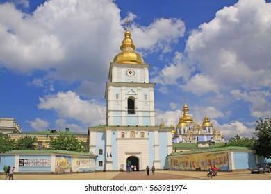Ukraine. Kiev. Bell tower of St. Michael's Golden-Domed Monastery