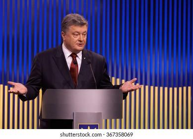 UKRAINE, KIEV - JANUARY 14, 2016:Ukrainian President Petro Poroshenko speaks with the media during his final 2015 press conference in Kiev.