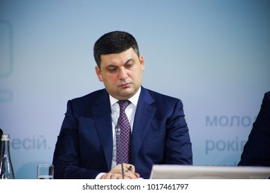 Ukraine, Kiev, January 30, 2018. Meeting of Prime Minister Vladimir Groisman on the development of the digital economy in Ukraine. Volodymyr Groysman is a famous politician and figure in the country.
