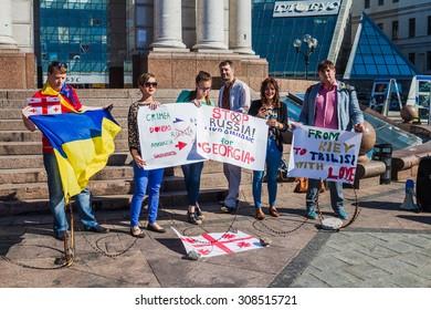 UKRAINE. KIEV - JULY 18, 2015: Maidan Nezalezhnosti square, Protest of Georgian people against Russian occupation of Georgia