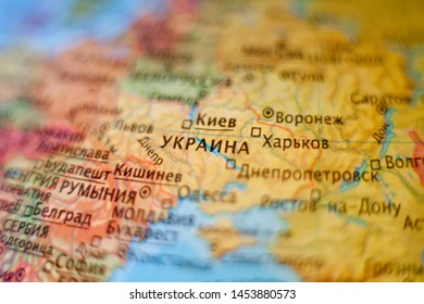 Kharkov Ukraine Map World on poltava map, detailed city street map, donbass ukraine map, dnipropetrovsk ukraine map, donetsk map, ato ukraine map, ukraine religion map, kiev map, odessa ukraine map, east ukraine map, belaya tserkov ukraine map, bessarabia ukraine map, crimea region ukraine map, ukraine military bases map, minsk map, the lake of ozarks map, vinnytsia ukraine map, kramatorsk ukraine map, kharkiv military map, kharkiv ukraine map,