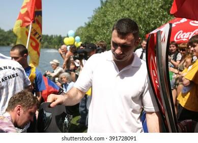 UKRAINE, KIEV, May, 20, 2007 -  Wladimir Klitschko came to the opening of the wake park in Kiev.