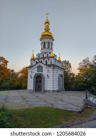 Ukraine - Kiev - October 2018: The Church of St. Andrew the First-Called, erected in honor of the 2000th anniversary of the Nativity of Christ