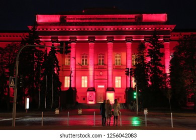 UKRAINE, KIEV, SEPTEMBER 7, 2011: People near red building of Kiev National University in Ukraine