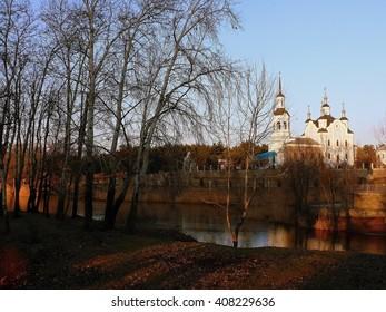 Ukraine. Komsomolsk. A park.