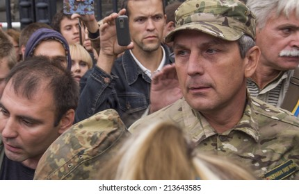 UKRAINE, KYIV - 27 Aug, 2014: Near the building of the General Staff in Kiev, hundreds of protesters demanded the purge in the Ministry of Defence.