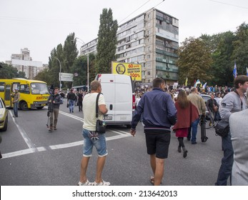 UKRAINE, KYIV - 29 Aug, 2014: Protesters blocked the roadway. -- Near the building of the General Staff in Kiev, hundreds of protesters demanded the purge in the Ministry of Defence.