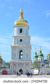 UKRAINE, KYIV - April 24, 2015: View of Saint Sophia Cathedral Bell tower in the capital of Ukraine, Kiev. Sofiivska Square. Sophia Cathedral (11th century) - UNESCO World Heritage Site.