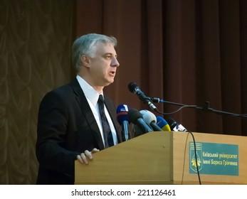 UKRAINE, KYIV - October 2, 2014:   Education Minister Sergei Quit at Kiev University named after Boris Hrinchenko