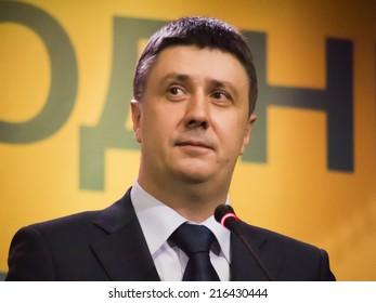 UKRAINE, KYIV - September 10, 2014: Ukrainian deputy Vyacheslav Kirilenko. -- Prime Minister Yatsenyuk headed the newly formed political council of the People's Front.