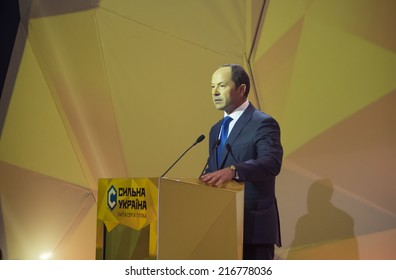 """UKRAINE, KYIV - September 11, 2014: Sergey Tigipko speaks to delegates to the Congress of party """"Strong Ukraine"""". Congress delegates approved a program and the list of candidates in majority districts"""