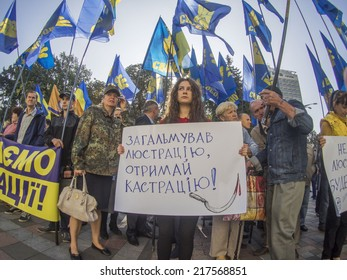 "UKRAINE, KYIV - September 16, 2014:  Activists of Ukrainian nationalists ""Freedom"" require cleansing power."