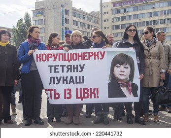 UKRAINE, KYIV - September 29, 2014: Members of the Central Election Commission offered to throw in the trash activists. People brought trash can, which attach portrait of CEC Secretary Tatiana Lucas.