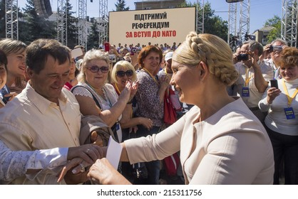 "UKRAINE, KYIV - September 4, 2014: Yulia Tymoshenko among his supporters. -- Party ""Batkivschyna"" announced the creation of the initiative group on referendum on Ukraine's accession to NATO"
