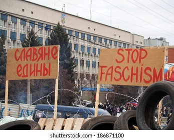 UKRAINE, LUGANSK - April 11, 2014: barricade with a banners  in front of the Ukrainian regional office of the Security Service in Lugansk