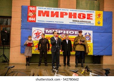 Ukraine Odessa April 24, 2014: INTERNATIONAL BICYCLE Raleigh memory victim WWII dedicated to the centennial date of liberation of city on the streets and zone of military glory of the Odessa region.
