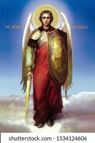 UKRAINE, ODESSA REGION, VILLAGE PETRODOLINSKOE – JULY, 02, 2012: Icon of the Archangel Michael.