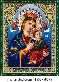 UKRAINE, ODESSA REGION, VILLAGE PETRODOLINSKOE – OCTOBER, 15, 2012: Icon of the Mother of God is Passionate.