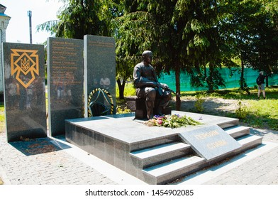 Ukraine, Pereyaslav-Khmelnytsky, May, 2019. Monument to soldiers of Pereyaslavl region who perished for Ukraine in the Ukrainian-Russian liberation war of 2014-2019